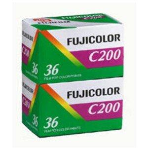 Fujicolor KB CN C 200 135/36 2er Pack