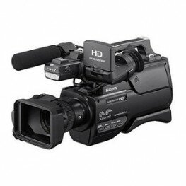 Sony HXR-MC2500E NXCAM- AVCHD-Camcorder